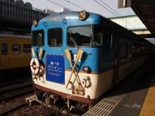 +++ りり☆Blog evolution +++ 広島在住OLの何かやらかしてる日記-20111218_010.jpg