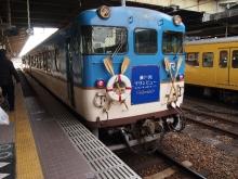 +++ りり☆Blog evolution +++ 広島在住OLの何かやらかしてる日記-20111218_013.jpg