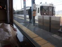 +++ りり☆Blog evolution +++ 広島在住OLの何かやらかしてる日記-20111218_026.jpg