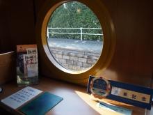 +++ りり☆Blog evolution +++ 広島在住OLの何かやらかしてる日記-20111218_032.jpg