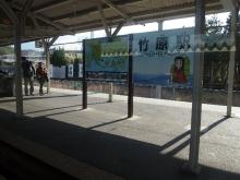 +++ りり☆Blog evolution +++ 広島在住OLの何かやらかしてる日記-20111218_037.jpg