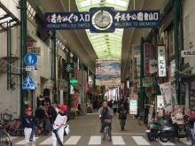 +++ りり☆Blog evolution +++ 広島在住OLの何かやらかしてる日記-20111218_050.jpg