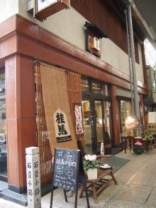 +++ りり☆Blog evolution +++ 広島在住OLの何かやらかしてる日記-20111218_054.jpg