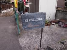 +++ りり☆Blog evolution +++ 広島在住OLの何かやらかしてる日記-20111218_059.jpg