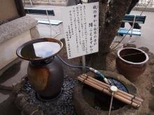 +++ りり☆Blog evolution +++ 広島在住OLの何かやらかしてる日記-20111218_116.jpg