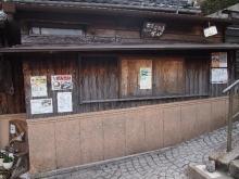 +++ りり☆Blog evolution +++ 広島在住OLの何かやらかしてる日記-20111218_125.jpg