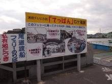+++ りり☆Blog evolution +++ 広島在住OLの何かやらかしてる日記-20111218_128.jpg