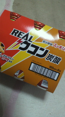 +++ りり☆Blog evolution +++ 広島在住OLの何かやらかしてる日記-2011121720360000.jpg