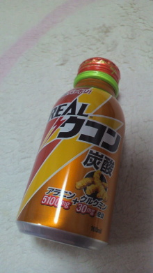 +++ りり☆Blog evolution +++ 広島在住OLの何かやらかしてる日記-2011121720360001.jpg