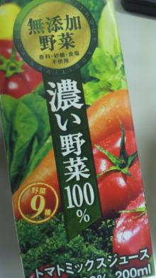 $+++ りり☆Blog evolution +++ 広島在住OLの何かやらかしてる日記-2011122212230000.jpg