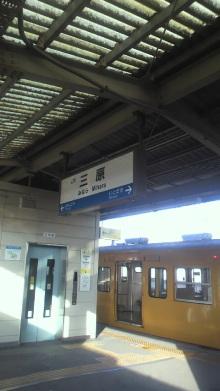 +++ りり☆Blog evolution +++ 広島在住OLの何かやらかしてる日記-2011122409000000.jpg