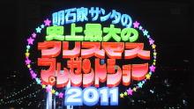 +++ りり☆Blog evolution +++ 広島在住OLの何かやらかしてる日記-2011122501150000.jpg
