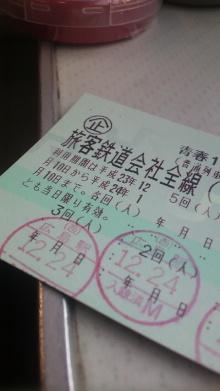 +++ りり☆Blog evolution +++ 広島在住OLの何かやらかしてる日記-2011122407580000.jpg