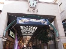 +++ りり☆Blog evolution +++ 広島在住OLの何かやらかしてる日記-20111224_022.jpg