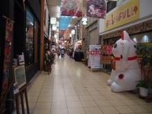 +++ りり☆Blog evolution +++ 広島在住OLの何かやらかしてる日記-20111224_023.jpg