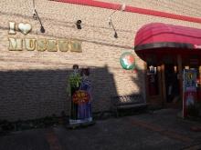 +++ りり☆Blog evolution +++ 広島在住OLの何かやらかしてる日記-20111224_033.jpg