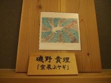 +++ りり☆Blog evolution +++ 広島在住OLの何かやらかしてる日記-20111224_041.jpg