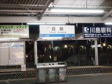 +++ りり☆Blog evolution +++ 広島在住OLの何かやらかしてる日記-20111224_074.jpg