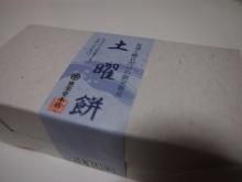 +++ りり☆Blog evolution +++ 広島在住OLの何かやらかしてる日記-20111224_113.jpg