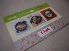 +++ りり☆Blog evolution +++ 広島在住OLの何かやらかしてる日記-20111224_100.jpg