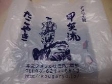 +++ りり☆Blog evolution +++ 広島在住OLの何かやらかしてる日記-20111224_119.jpg