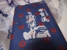 +++ りり☆Blog evolution +++ 広島在住OLの何かやらかしてる日記-20111224_117.jpg