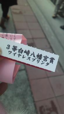 +++ りり☆Blog evolution +++ 広島在住OLの何かやらかしてる日記-2012010211360000.jpg