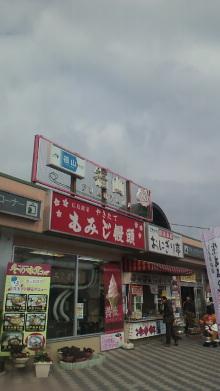 +++ りり☆Blog evolution +++ 広島在住OLの何かやらかしてる日記-2012010310520000.jpg