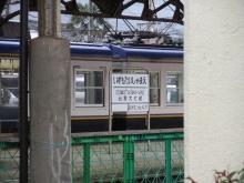 +++ りり☆Blog evolution +++ 広島在住OLの何かやらかしてる日記-20120101_012.jpg