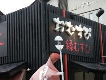 +++ りり☆Blog evolution +++ 広島在住OLの何かやらかしてる日記-20120101_014.jpg