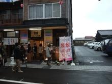 +++ りり☆Blog evolution +++ 広島在住OLの何かやらかしてる日記-20120101_016.jpg