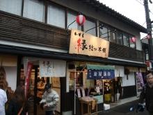 +++ りり☆Blog evolution +++ 広島在住OLの何かやらかしてる日記-20120101_018.jpg