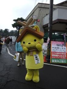 +++ りり☆Blog evolution +++ 広島在住OLの何かやらかしてる日記-20120101_019.jpg
