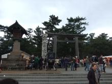+++ りり☆Blog evolution +++ 広島在住OLの何かやらかしてる日記-20120101_020.jpg