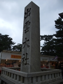 +++ りり☆Blog evolution +++ 広島在住OLの何かやらかしてる日記-20120101_022.jpg