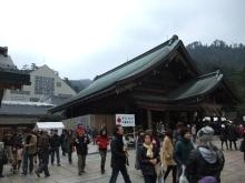 +++ りり☆Blog evolution +++ 広島在住OLの何かやらかしてる日記-20120101_042.jpg