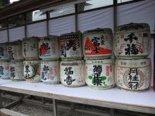 +++ りり☆Blog evolution +++ 広島在住OLの何かやらかしてる日記-20120101_046.jpg