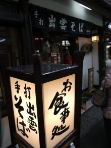 +++ りり☆Blog evolution +++ 広島在住OLの何かやらかしてる日記-20120101_049.jpg