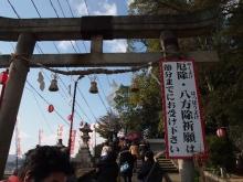 +++ りり☆Blog evolution +++ 広島在住OLの何かやらかしてる日記-20120102_010.jpg