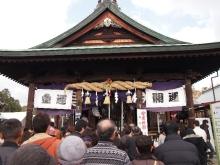 +++ りり☆Blog evolution +++ 広島在住OLの何かやらかしてる日記-20120102_017.jpg