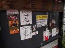 +++ りり☆Blog evolution +++ 広島在住OLの何かやらかしてる日記-20120102_020.jpg