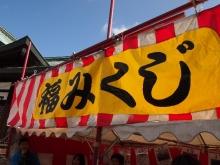 +++ りり☆Blog evolution +++ 広島在住OLの何かやらかしてる日記-20120102_024.jpg