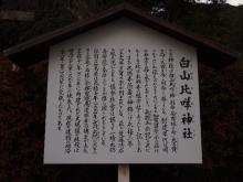 +++ りり☆Blog evolution +++ 広島在住OLの何かやらかしてる日記-20120102_034.jpg