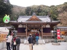 +++ りり☆Blog evolution +++ 広島在住OLの何かやらかしてる日記-20120102_039.jpg