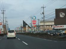 +++ りり☆Blog evolution +++ 広島在住OLの何かやらかしてる日記-20120103_007.jpg