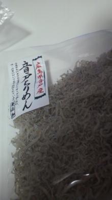 $+++ りり☆Blog evolution +++ 広島在住OLの何かやらかしてる日記-2012010521530000.jpg