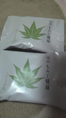 +++ りり☆Blog evolution +++ 広島在住OLの何かやらかしてる日記-2012010920150000.jpg