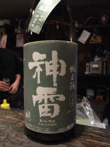 +++ りり☆Blog evolution +++ 広島在住OLの何かやらかしてる日記-20120114_005.jpg