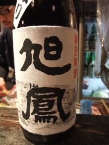 +++ りり☆Blog evolution +++ 広島在住OLの何かやらかしてる日記-20120114_006.jpg