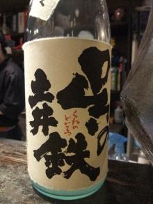 +++ りり☆Blog evolution +++ 広島在住OLの何かやらかしてる日記-20120114_010.jpg